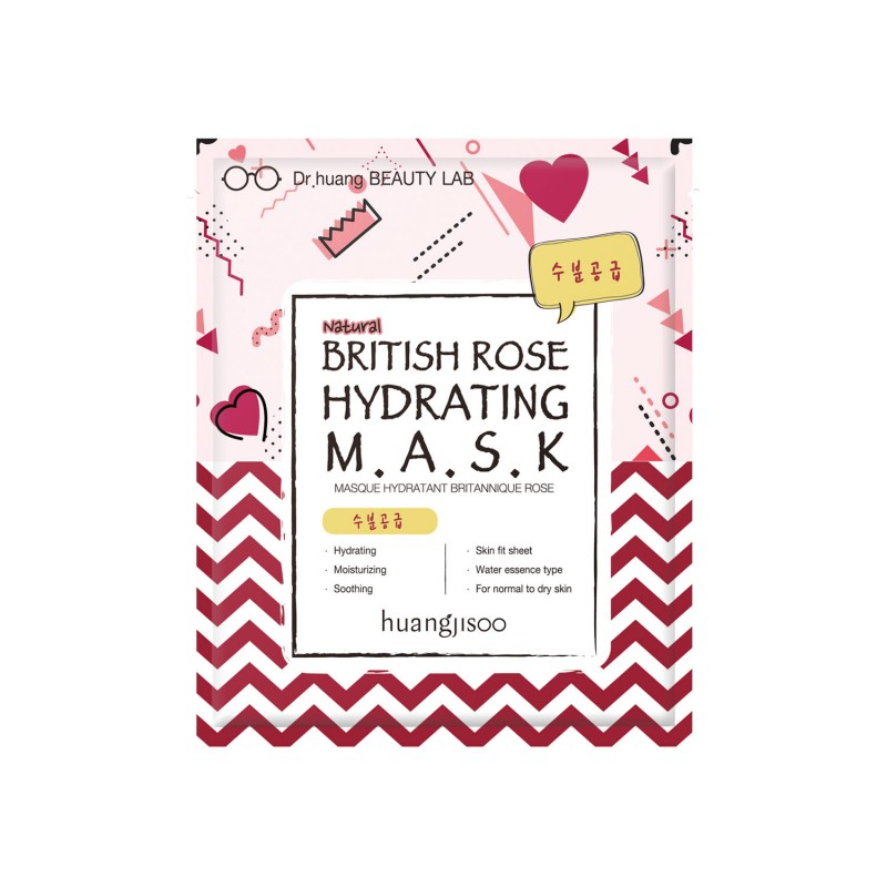biotylab huangjisoo face mask rose
